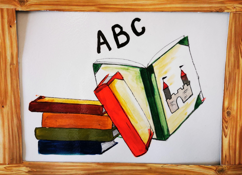 ABC Raum Türschild